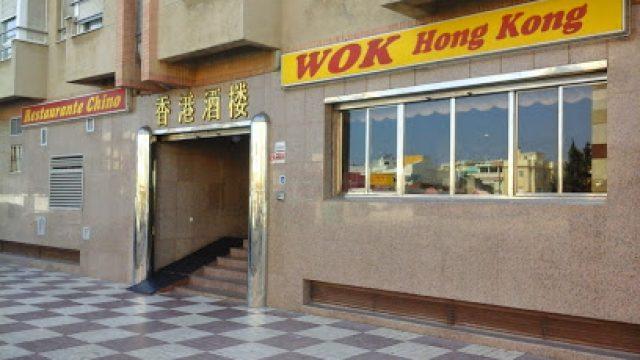 Restaurante Wok Hong Kong
